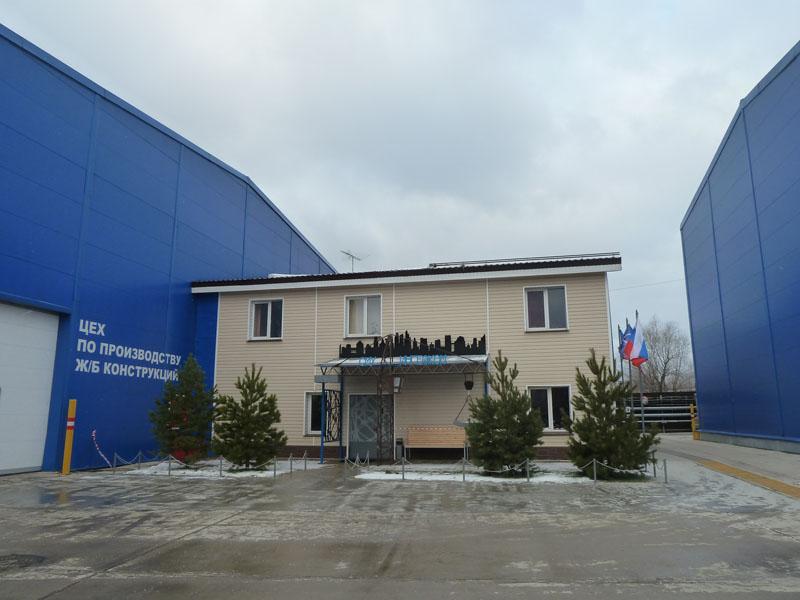 Административно-офисное здание, г.Лобня
