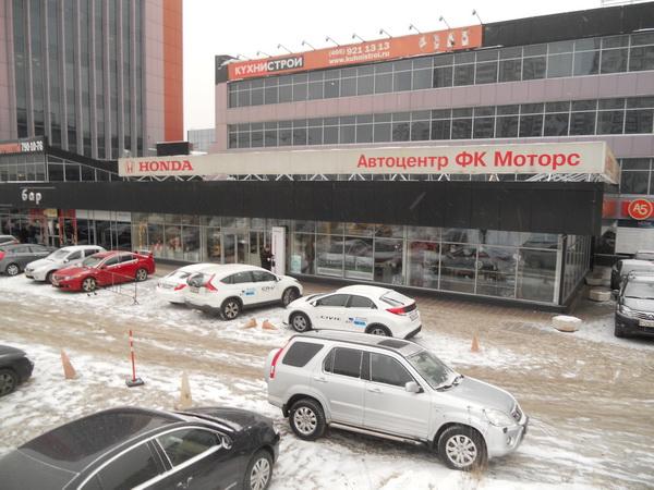 Здание автотехцентра, г.Москва