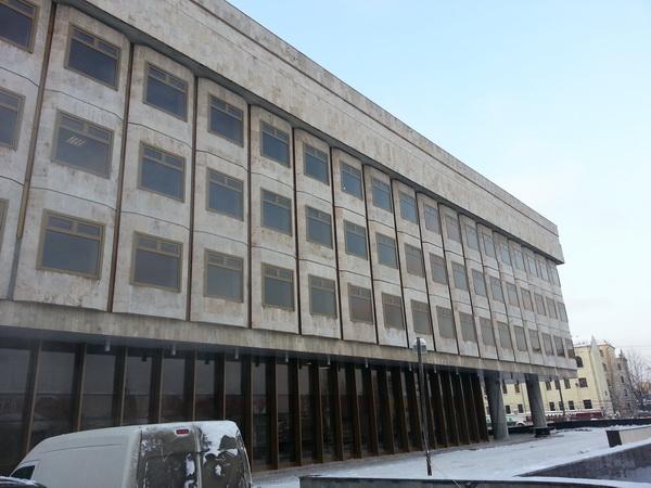 Здание Министерства регионального развития РФ, г.Москва